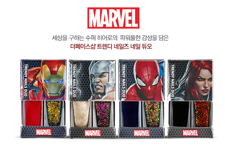 The Face Shop x Marvel Comics collection, Summer 2017